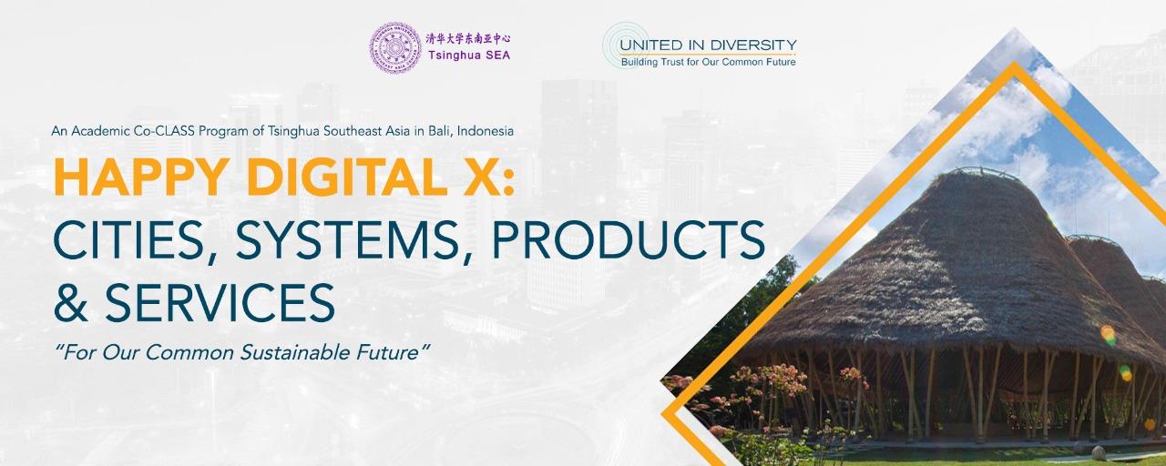 HDX Bali Campus